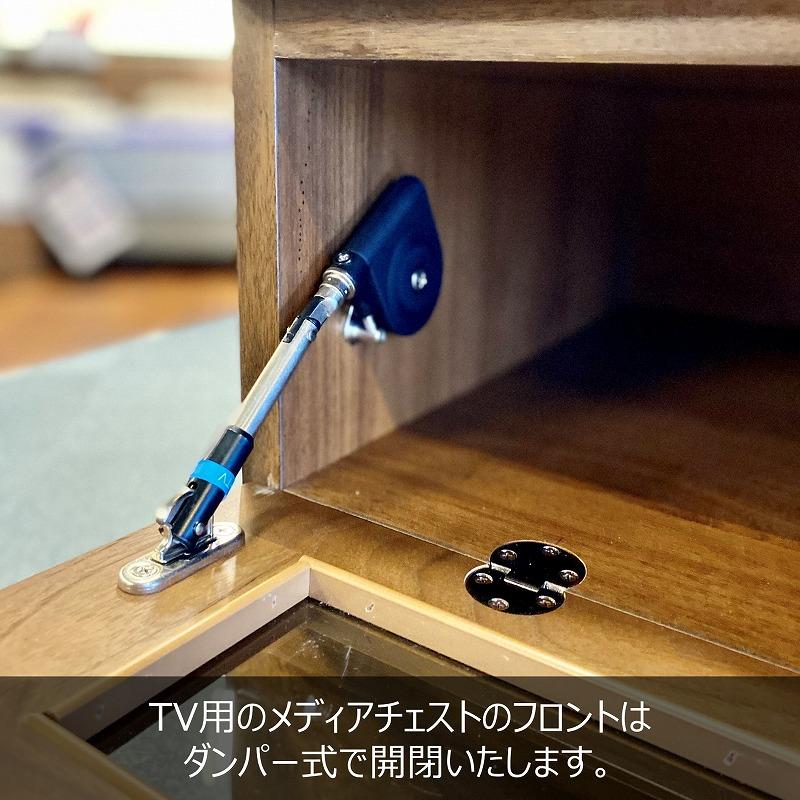 TVチェスト80【WEB限定品132-00699】