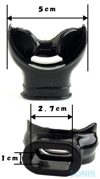 SONIA(ソニア) C/Bマウスピース ブラックシリコン+クランプ付 CBタイプ