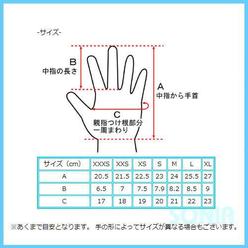 SONIA(ソニア) 【エアーフュージョン】 2mm AF JAPAN グローブ 日本製 AIR FUSION
