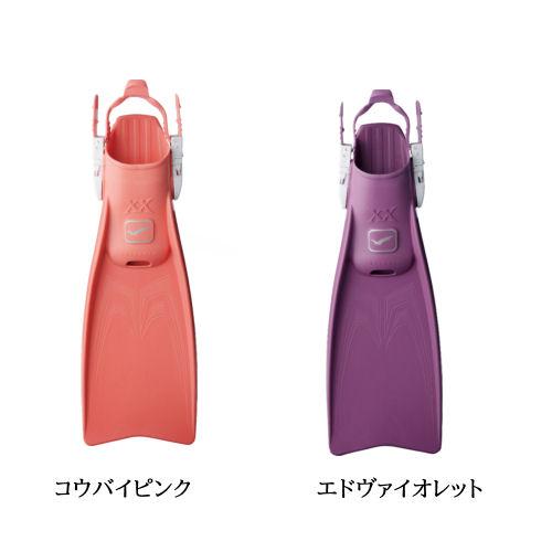 【送料無料】GULL(ガル) 【GF-2431〜2435】 スーパーミューダブルエックス SUPER MEW XX ダイビング