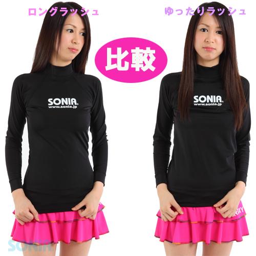 【SALE】SONIA(ソニア) 【フェイサー】 ゆったりロングラッシュガード 長袖(女性フリー) レディース 水着 プール 水泳