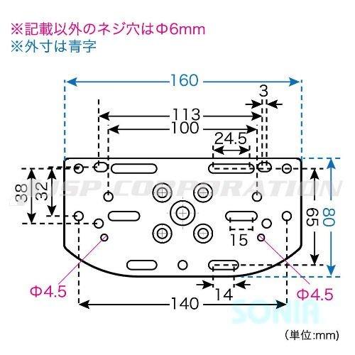 BMOフィッシングギア BM-MGM-SET-IF IFマルチ魚探マウント 極みシリーズ