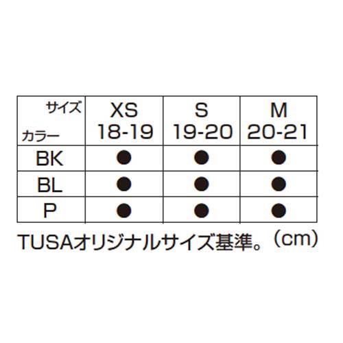 TUSA(ツサ) 【TA0207】 女性向けスリーシーズングローブ ダイビング レディース