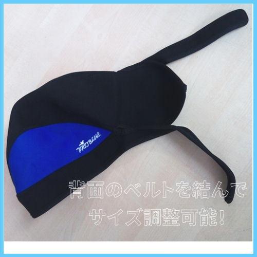【即納】SONIA(ソニア) HK-06 ネオプレーンヘッドカバー(バンダナキャップ) Neoprene Head Cover ビーニー ダイビング マリンスポーツ