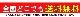 【送料無料】SONIA(ソニア) 1mm エアーフュージョン ウォームインナー 上下セット 長袖 ロングパンツ AIR FUSION エアスキン ウェットスーツ インナー 保温 ダイビング
