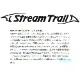 Stream Trail(ストリームトレイル) ドラド 55リットル Dorado 55L