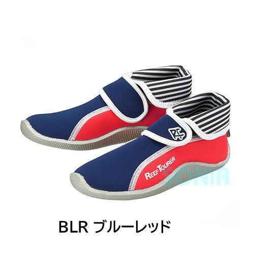 REEFTOURER(リーフツアラー) RA0102 RA-0102 マリンシューズハイカット シュノーケリングシューズ キッズ 子ども スノーケリング