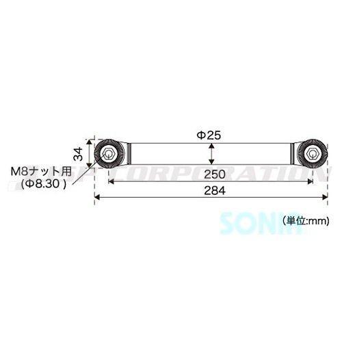 BMOフィッシングギア BM-20C0062 エクステンドアームSN ギア/ギア250mm