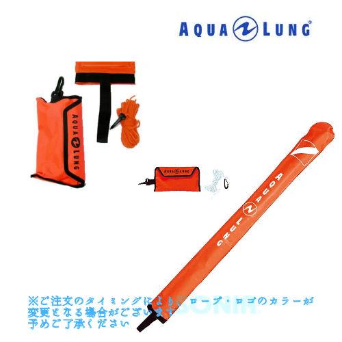 【即納】AQUALUNG(アクアラング) 166450 安全停止フロート Decompression Stop Buoy