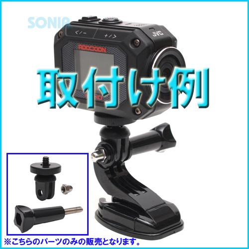 UN(ユーエヌ) 【UNX-9401】 GoProアクセサリー用カメラネジ変換アダプター