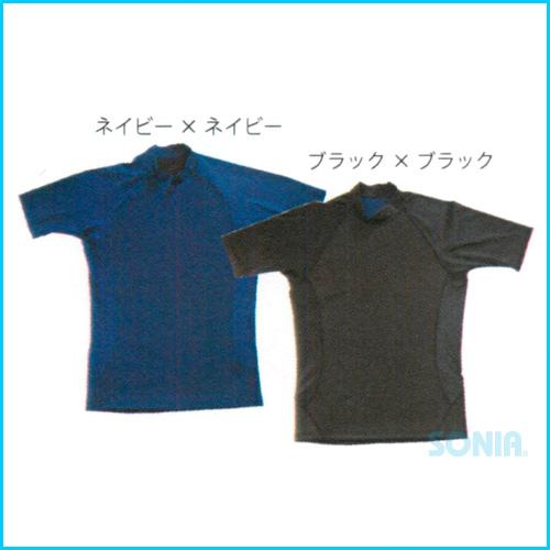 SONIA(ソニア) 【ソフトクロロプレーン】 ラッシュガード 半袖(メンズ3L)