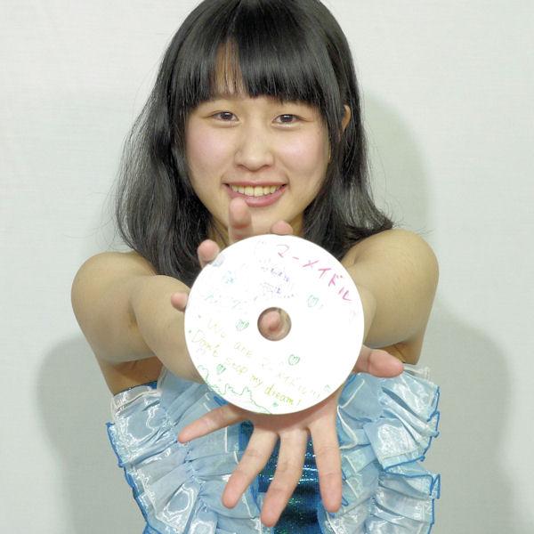 We are マーメイドル!!! / Don't Stop My Dream!【このCD-Rは販売終了ですがこちらの楽曲はマーメイドルのミニベストアルバムに収録されております】