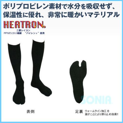 【送料無料】SONIA(ソニア) 【ホットカプセル】 P2ヒートロン 指割れハイソックス HOTCAPSULE P2 HEATRON