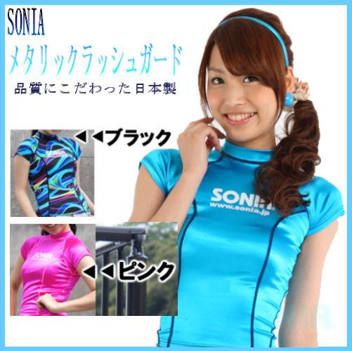 SONIA(ソニア) メタリック ラッシュガード 半袖【ロゴ有】