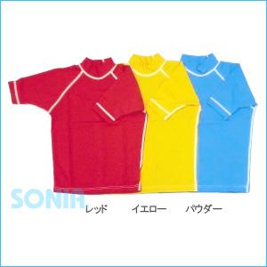 SONIA(ソニア) 【シャドー】 子供用(キッズ)オペロンラッシュガード 半袖 SHADOW