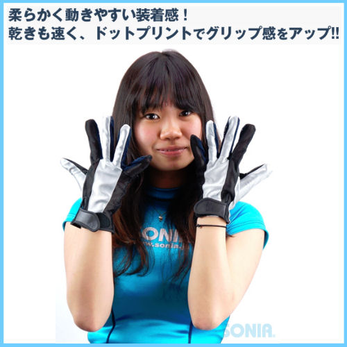 SONIA(ソニア) メッシュサマーグローブ Mesh summer gloves