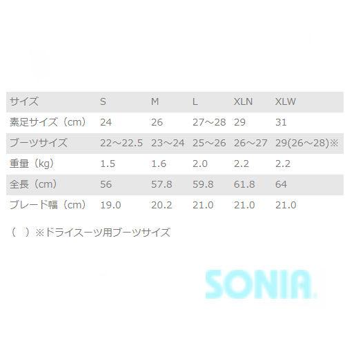 送料無料】AQUALUNG(アクアラング) 3011 ワープフィン ミニ Warp Fins Mini ダイビング