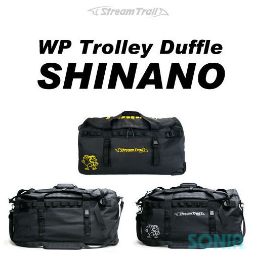 Stream Trail(ストリームトレイル) WP Trolley Duffle SHINANO トロリーダッフル シナノ