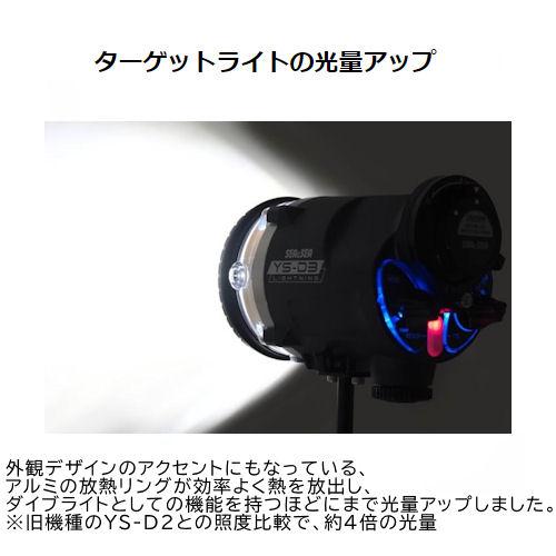 送料無料】SEA&SEA(シーアンドシー) 【03123】 YS-D3 LIGHTNING U/W Strobe 水中ストロボ ダイビング
