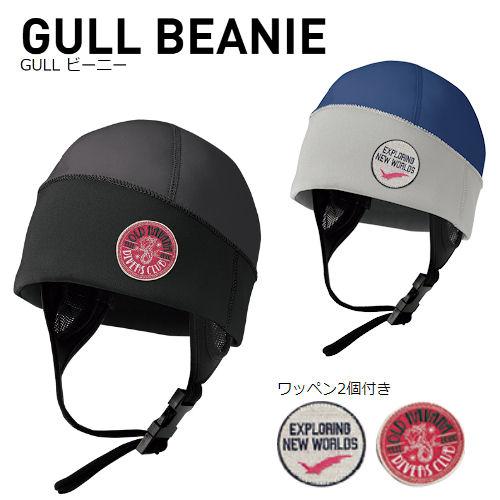8月下旬入荷予定 GULL(ガル) GW-6655 GULL ビーニー BEANIE ダイビング マリンスポーツ