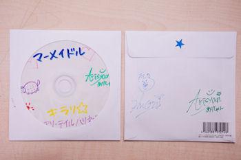キラリ◇/フェアリーテイル・ハリネズミ【このCD-Rは販売終了ですがこちらの楽曲は全国流通版CD『キラリ◇』に収録されております】