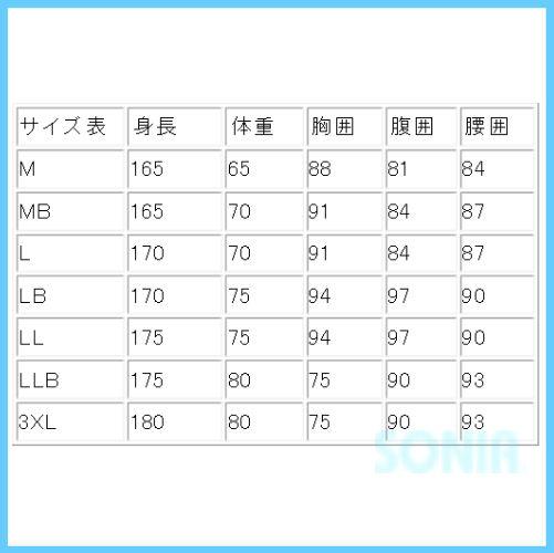 【送料無料】FINE JAPAN(ファインジャパン) FJ-9020 既成3.5mmウェットスーツ(長袖タッパー+ロングパンツ+フード+ソックス)4点セット
