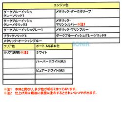 YAMAHA(ヤマハ) 【GRP_907907804400】 スプレーペイント SPRAY PAINT (FRP、金属、一般用) 300ml