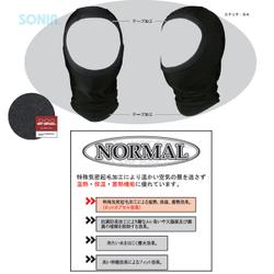 SONIA(ソニア) 【ホットカプセル ノーマル】 HCフード HOTCAPSULE NORMAL