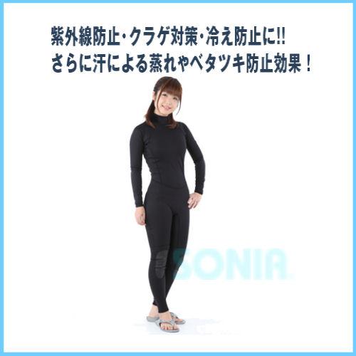 SONIA(ソニア) ウォームラインフルスーツ 0.5mm(女性) WARM LINE