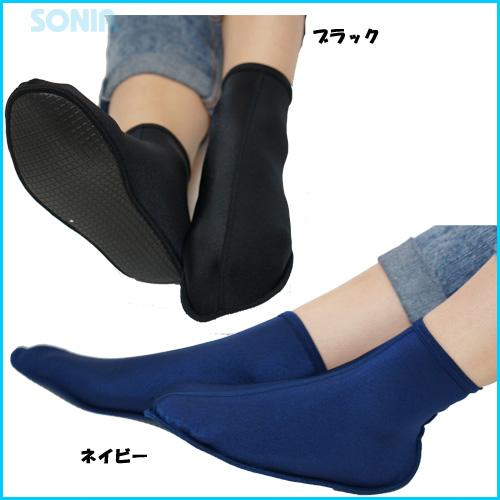 SONIA(ソニア) 【フェイサー&クロロプレーン】 ビーチソックス(18〜20cm)
