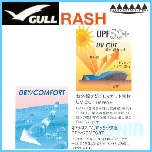 GULL(ガル) 【GW-6506A】 ラッシュトレンカ ウィメンズ WOMEN'S RASH TRENKA