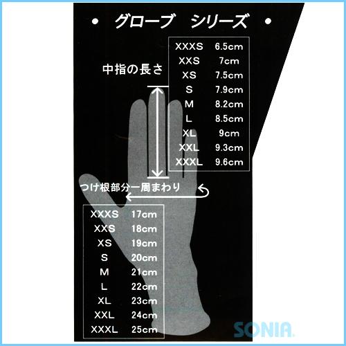 SONIA(ソニア) 1mm メッシュスキングローブ(ターフ起毛)