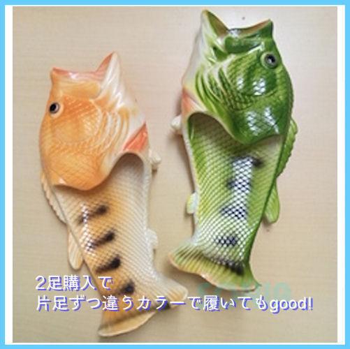 SONIA(ソニア) ラバーフィッシュサンダル リアル魚サンダル ビーチサンダル リアルギョサン(男女兼用)