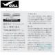 【送料無料】GULL(ガル) GF-2211〜2216 スーパーソフトミューフィン SUPER SOFT MEW FIN ダイビング
