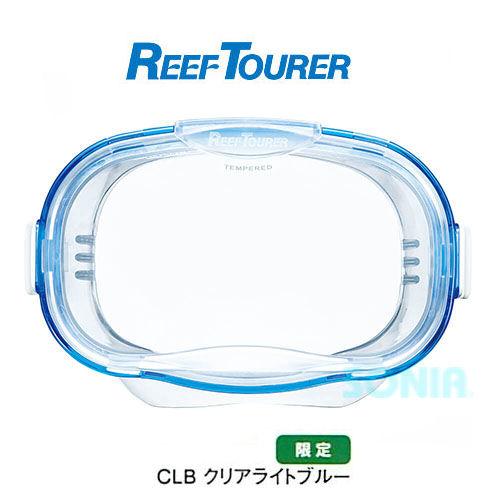 ReefTourer(リーフツアラー) RM130J RM-130J マスク 子ども キッズ シュノーケリング