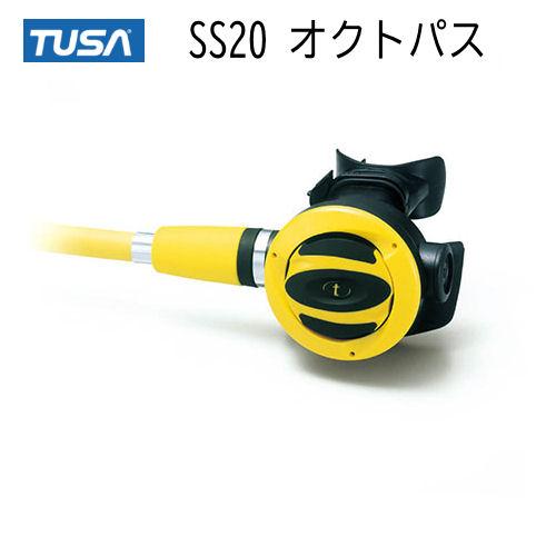 【11月中旬入荷予定】SONIA(ソニア) ダイビング 重器材セット リブレーター RS1103J レギュレータ SS20 オクトパス プレシス2ゲージ アクアラング TUSA