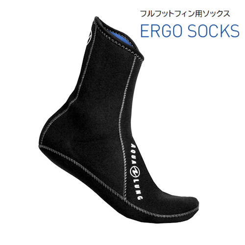 AQUALUNG(アクアラング) 10357 エルゴソックス Ergo Socks ダイビングソックス