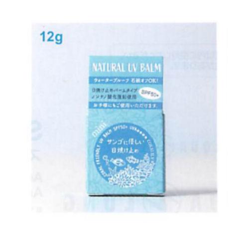 FINE JAPAN(ファインジャパン) CS-3158 ソフトクッション(ジェル感覚) テレワーク 腰痛対策 デスクワーク