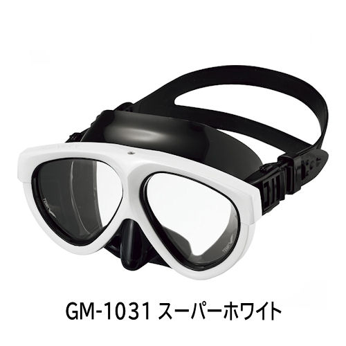 【送料無料】GULL(ガル) 【GM-1021/GM-1031】 マンティスマスク MANTIS MASK ダイビング