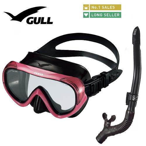 GULL(ガル) ココシリコンマスク & レイラドライSPスノーケル 軽器材2点セット レディース シュノーケル 女性 ダイビング