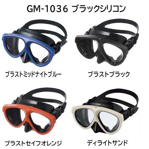 GULL(ガル) マンティス5 & カナールステイブル/レイラステイブルスノーケル 軽器材2点セット メンズ レディース シュノーケル ダイビング