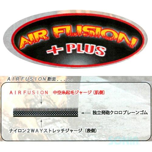 SONIA(ソニア) 1mm エアーフュージョン ウォームインナー 半袖 メンズ3L AIR FUSION SHORT SLEEVE