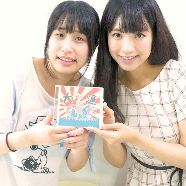 【送料無料】『マーメイドルのミニアルバム』(CD-R版)5曲