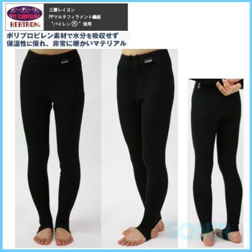 SONIA(ソニア) 【ホットカプセル】 P2ヒートロン 上下セット 長袖+ロングパンツ(ウエットスーツが着やすい指穴付) ダイビング 保温インナー 防寒 あったか
