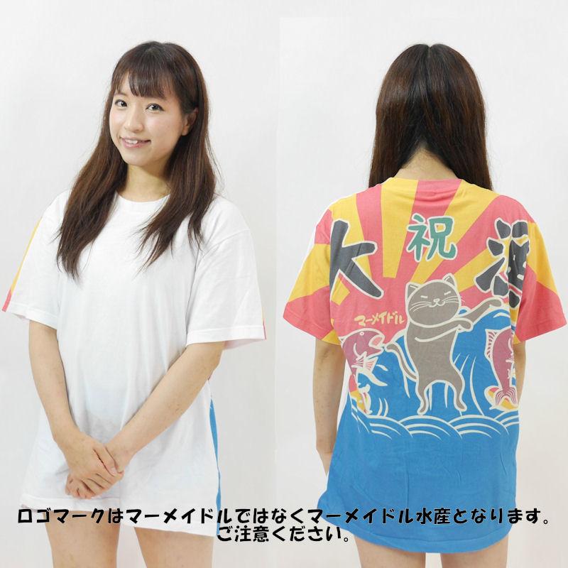 Amber(アンバー) 大漁旗Tシャツ 半袖 綿素材 【送料無料】