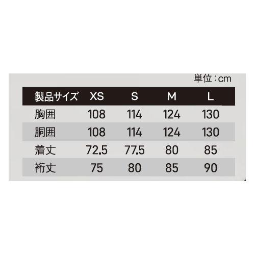 【送料無料】Bism(ビーイズム) CC4100 CREW CORT X クルーコート カイ(ボートコート)ユニセックス メンズ レディース