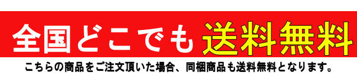 【送料無料】SONIA(ソニア) 1mm エアーフュージョン ウォームインナー ロングパンツ AIR FUSION LONG PANTS エア スキン ウェットスーツ インナー 保温 ダイビング 防寒