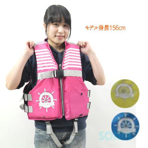 FINE JAPAN(ファインジャパン) FV-6154 NEW簡易フローティングベスト ライフジャケット(大人タイプ)シュノーケリングベスト