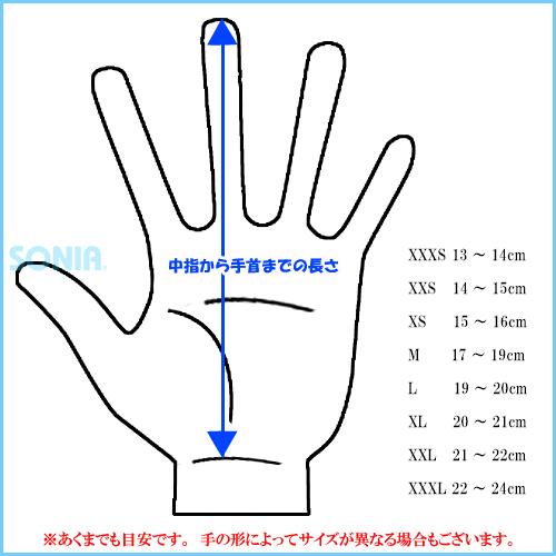 SONIA(ソニア) 2mm メッシュスキングローブ(ターフ起毛)