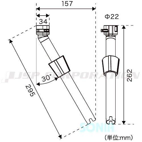 BMOフィッシングギア BM-TPB 埋込ロッドホルダー用ベース 極みシリーズ